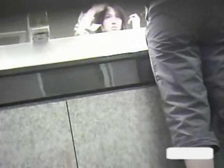 潜入ギャルが集まる女子洗面所Vol.5 エロティックなOL エロ無料画像 95画像 26