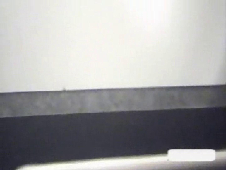 潜入ギャルが集まる女子洗面所Vol.6 エロティックなOL エロ無料画像 100画像 30