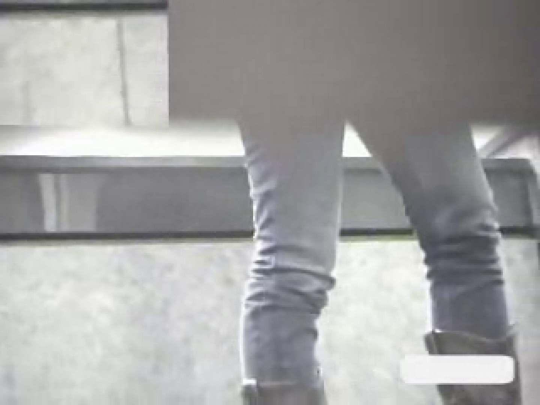 潜入ギャルが集まる女子洗面所Vol.6 おまんこ無修正 | 洗面所はめどり  100画像 78