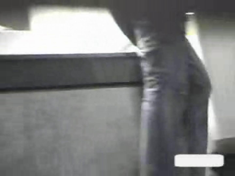 潜入ギャルが集まる女子洗面所Vol.6 お姉さんのヌード ヌード画像 100画像 89