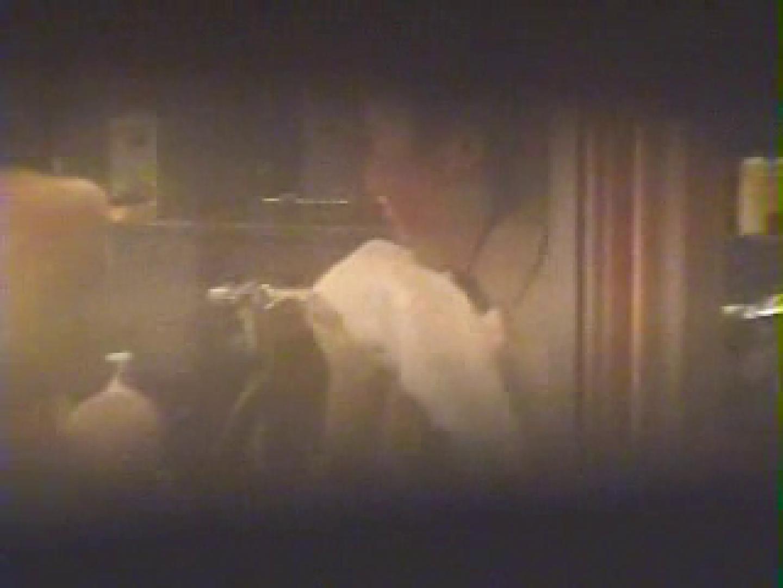 覗きの穴場 卒業旅行編02 女子風呂盗撮   制服フェチへ  84画像 16