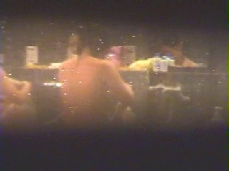 覗きの穴場 卒業旅行編02 女子風呂盗撮   制服フェチへ  84画像 37