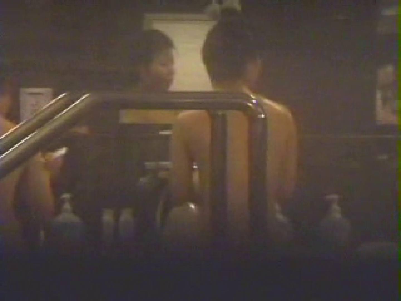 覗きの穴場 卒業旅行編03 望遠 オメコ動画キャプチャ 63画像 55