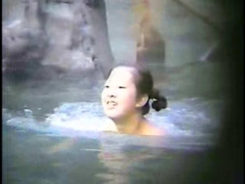 ハメ撮り|盗撮露天風呂 美女厳選版Vol.2|ピープフォックス(盗撮狐)