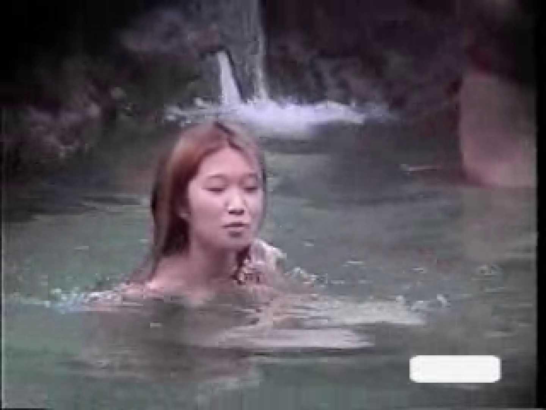 秘湯01 熟女のヌード | 盗撮特集  72画像 9