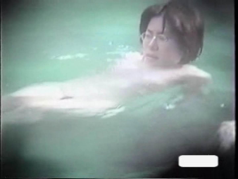 秘湯01 熟女のヌード | 盗撮特集  72画像 25