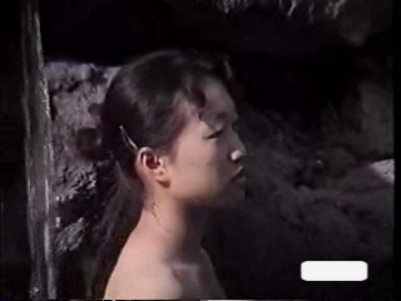 秘湯01 熟女のヌード  72画像 68
