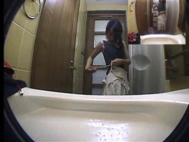 水着ギャルびっくり!! 洗面所盗撮Vol.4 エロティックなOL エロ無料画像 69画像 66