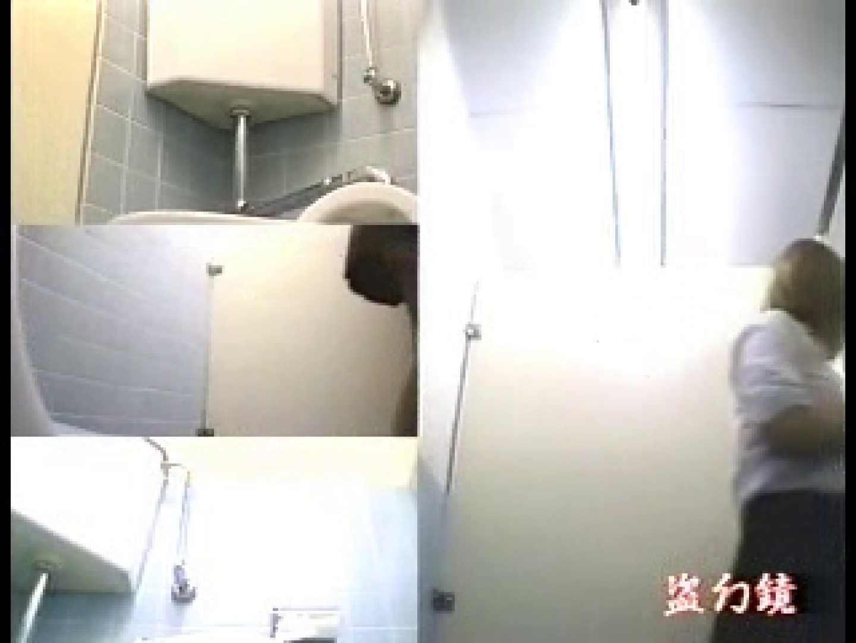 洗面所羞恥美女ん女子排泄編jmv-02 接写 アダルト動画キャプチャ 98画像 53