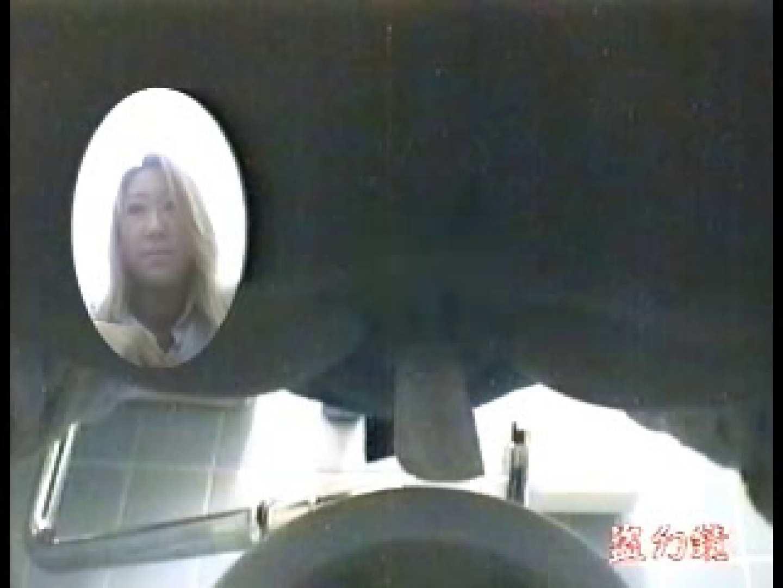 洗面所羞恥美女ん女子排泄編jmv-02 女性の肛門   排泄  98画像 89