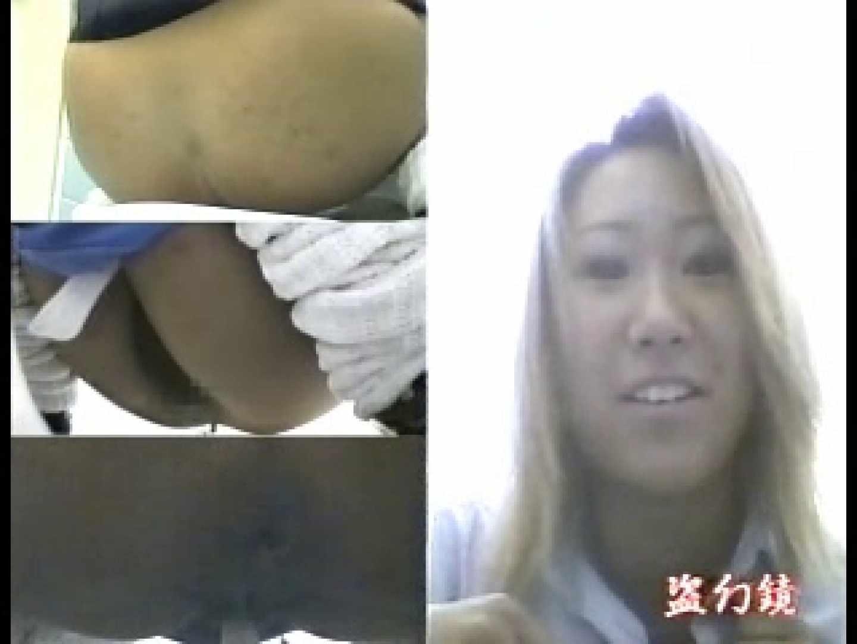 洗面所羞恥美女ん女子排泄編jmv-02 女性の肛門   排泄  98画像 97