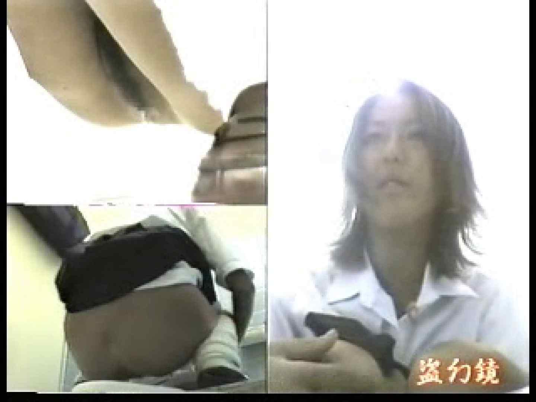洗面所羞恥美女ん特別秘蔵版うんこスペシャル レディのうんこ ワレメ無修正動画無料 62画像 8