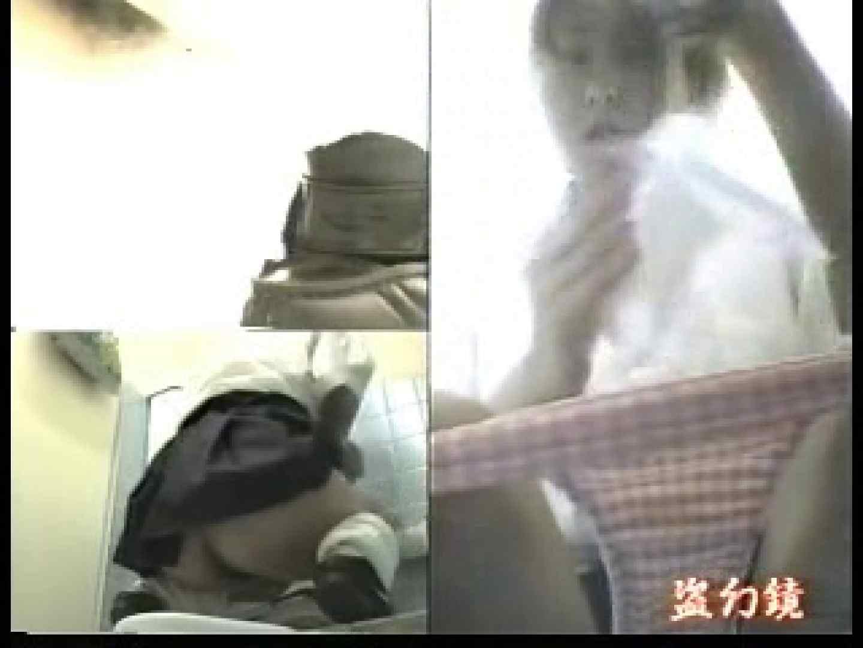 洗面所羞恥美女ん特別秘蔵版うんこスペシャル レディのうんこ ワレメ無修正動画無料 62画像 44
