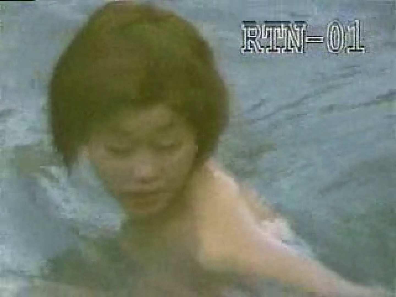 盗撮美人秘湯 生写!! 激潜入露天RTN-01 巨乳 オマンコ無修正動画無料 71画像 11