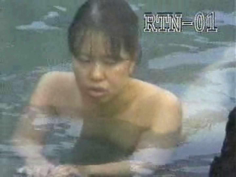 盗撮美人秘湯 生写!! 激潜入露天RTN-01 盗撮特集 オメコ無修正動画無料 71画像 58