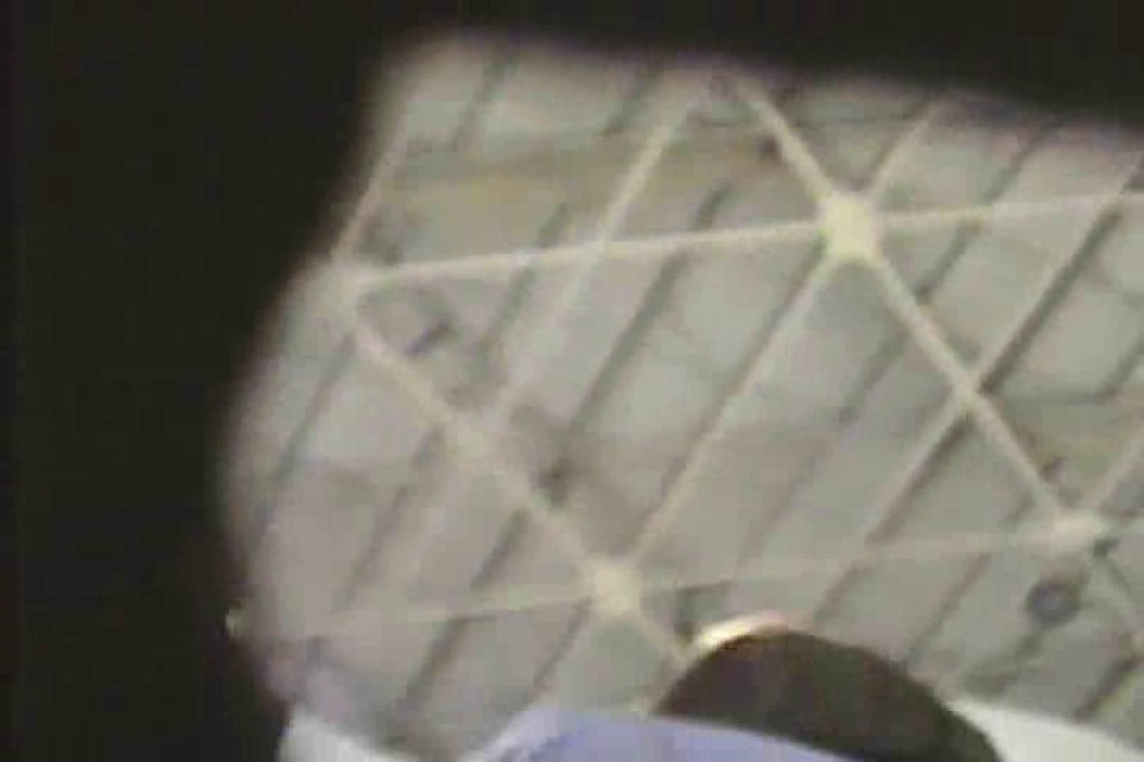超・痴漢の眼「ユニフォーム現場検証」TNK-07 盗撮特集  101画像 8