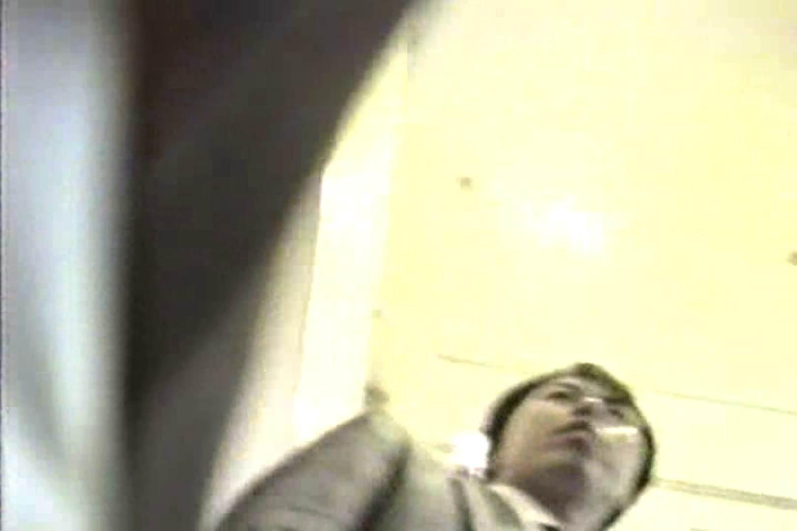 超・痴漢の眼「ユニフォーム現場検証」TNK-07 パンチラのぞき オメコ無修正動画無料 101画像 14
