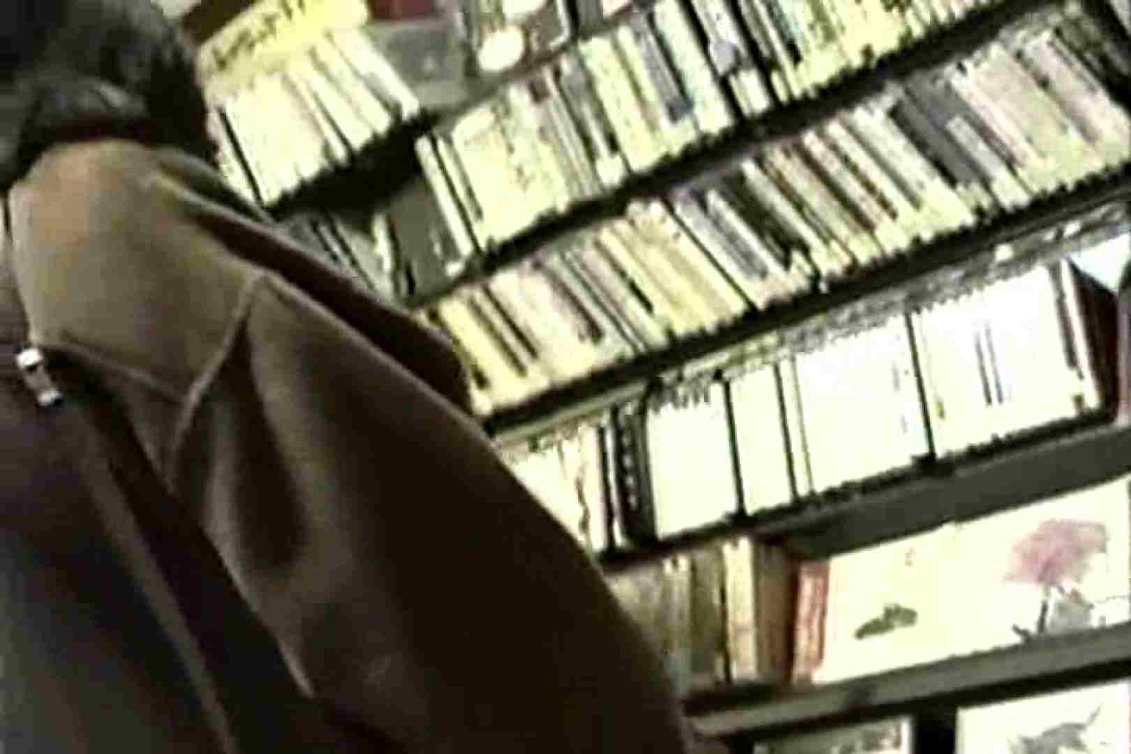 投稿盗撮 女子の下着の考察TK-043 盗撮特集 女性器鑑賞 68画像 3