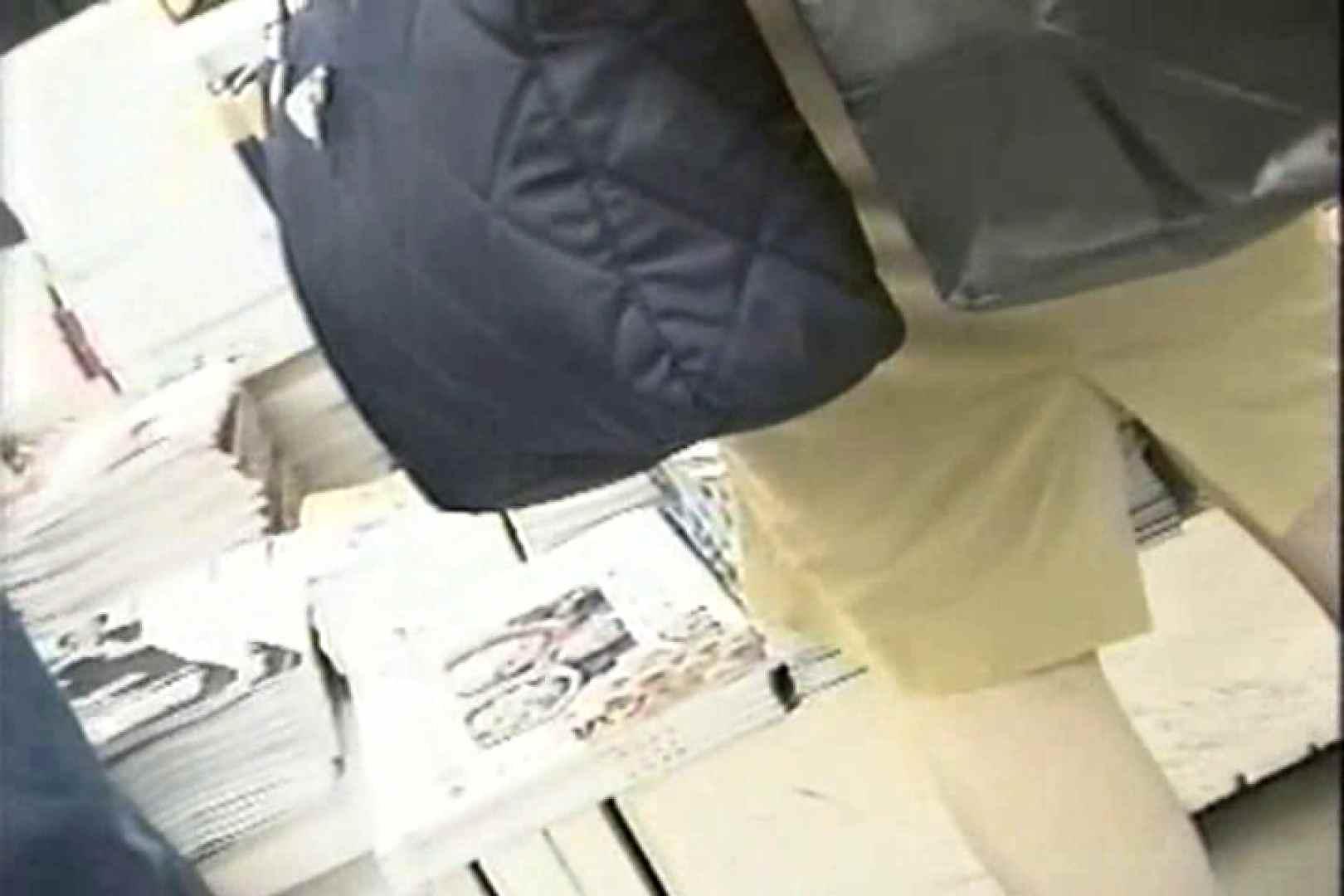 投稿盗撮 女子の下着の考察TK-043 ギャルのエロ動画 おまんこ動画流出 68画像 25