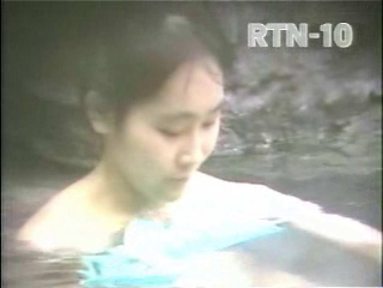 盗撮美人秘湯 潜入露天RTN-10 パイパン女子 エロ画像 71画像 19