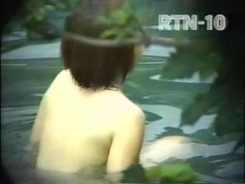 盗撮美人秘湯 潜入露天RTN-10 パイパン女子 エロ画像 71画像 24