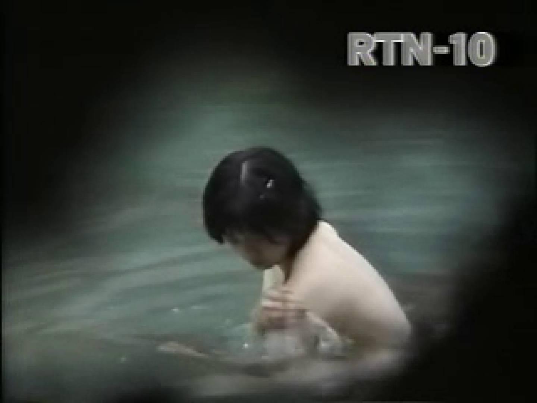 盗撮美人秘湯 潜入露天RTN-10 女子風呂盗撮 オマンコ無修正動画無料 71画像 63