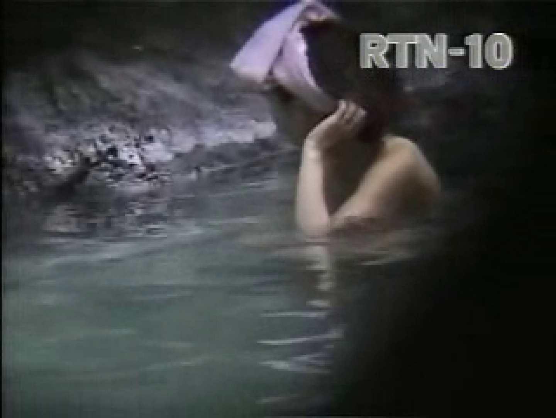 盗撮美人秘湯 潜入露天RTN-10 パイパン女子 エロ画像 71画像 64