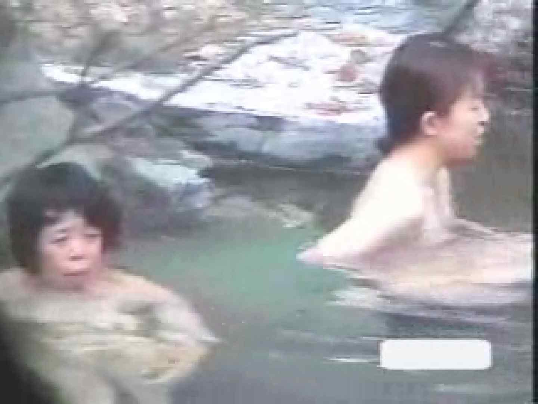 露天風呂弐 お姉さんのヌード | 女子風呂盗撮  64画像 1