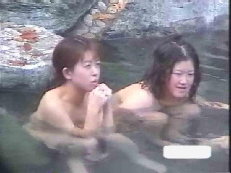 露天風呂弐 お姉さんのヌード | 女子風呂盗撮  64画像 11