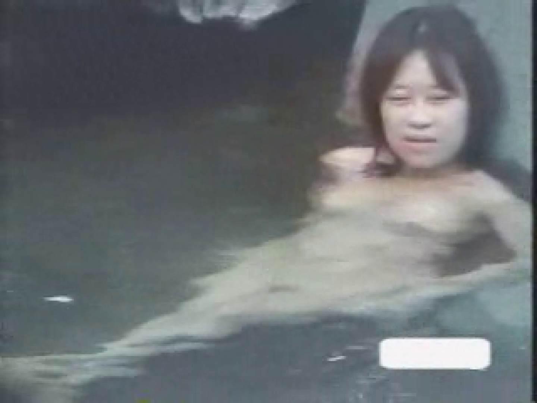 露天風呂弐 お姉さんのヌード | 女子風呂盗撮  64画像 21
