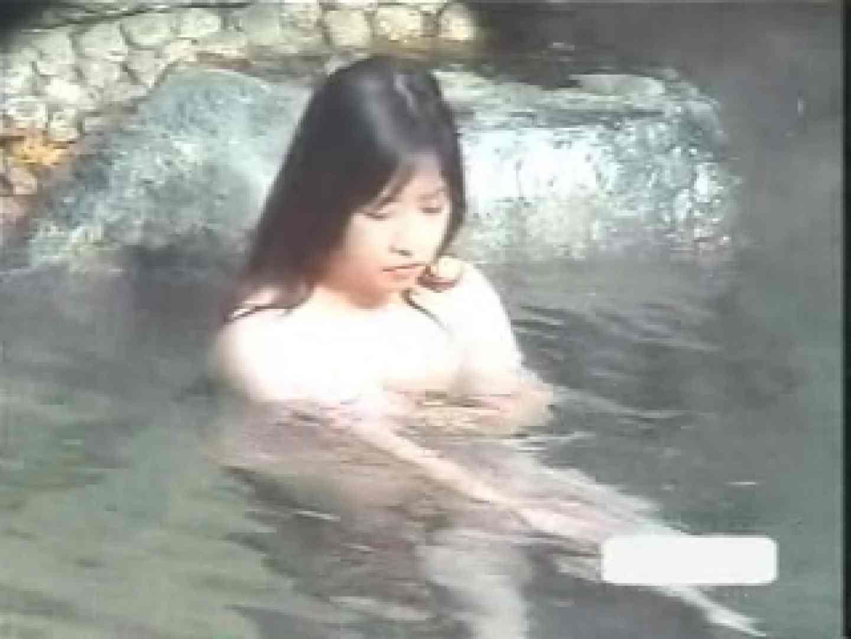 露天風呂弐 美乳 盗撮画像 64画像 43