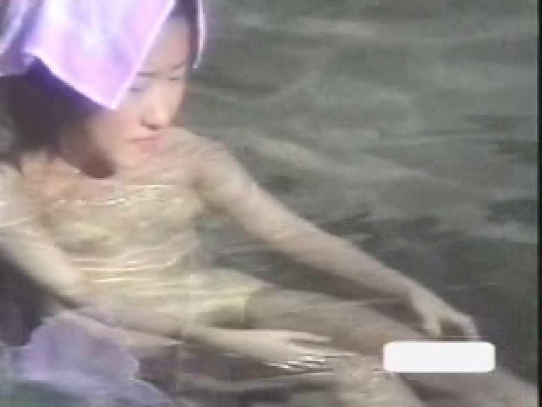 美女限定露天風呂参 盗撮特集 AV動画キャプチャ 73画像 27