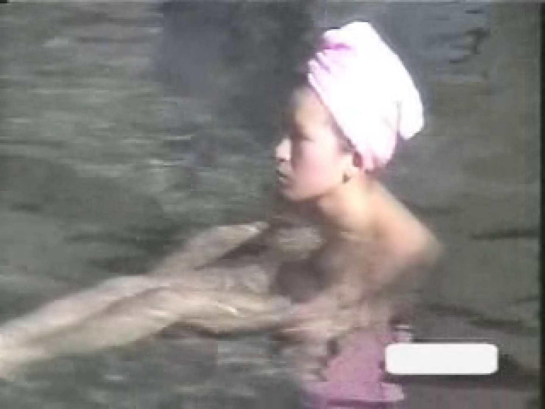 美女限定露天風呂参 美女のヌード オメコ動画キャプチャ 73画像 28