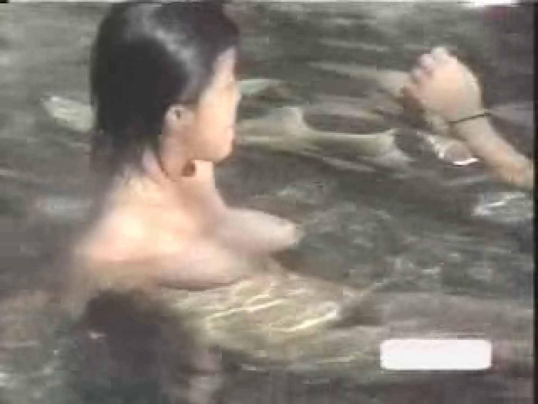 美女限定露天風呂参 女子風呂盗撮 オマンコ動画キャプチャ 73画像 29