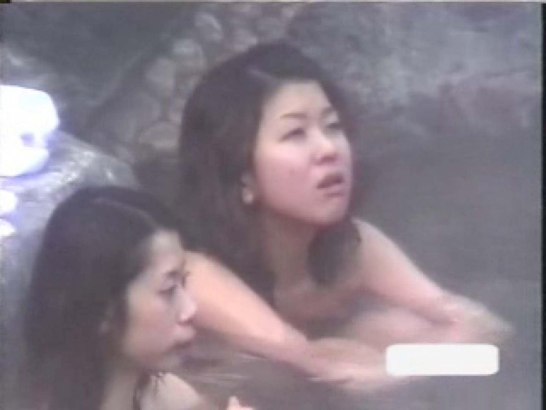 美女限定露天風呂参 巨乳  73画像 45