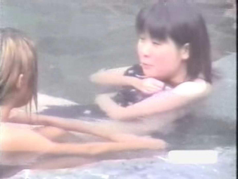 美女限定露天風呂参 盗撮特集 AV動画キャプチャ 73画像 57