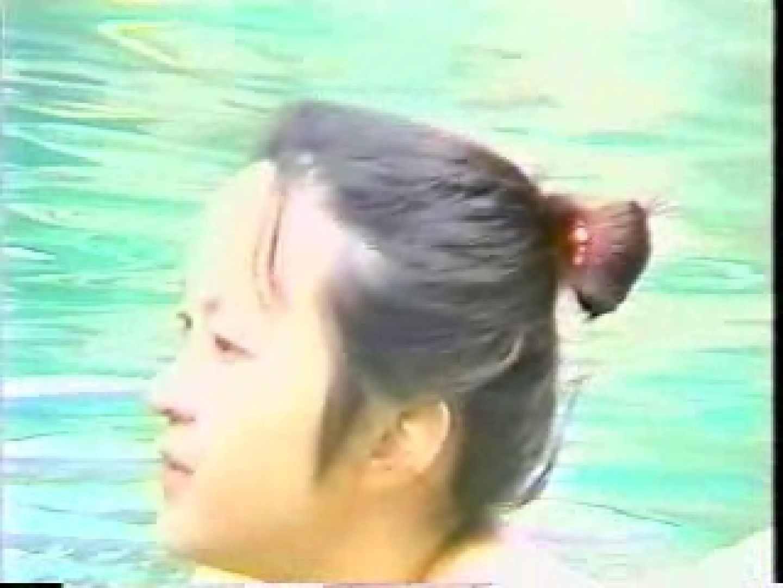 盗撮露天風呂 美女厳選版Vol.6 巨乳 | ギャルのエロ動画  89画像 25