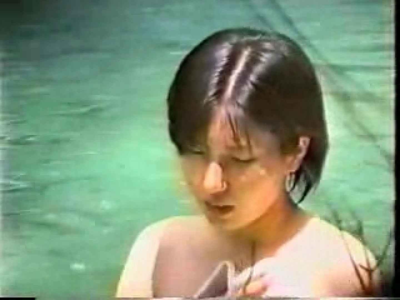 盗撮露天風呂 美女厳選版Vol.6 露天でもろだし ぱこり動画紹介 89画像 31