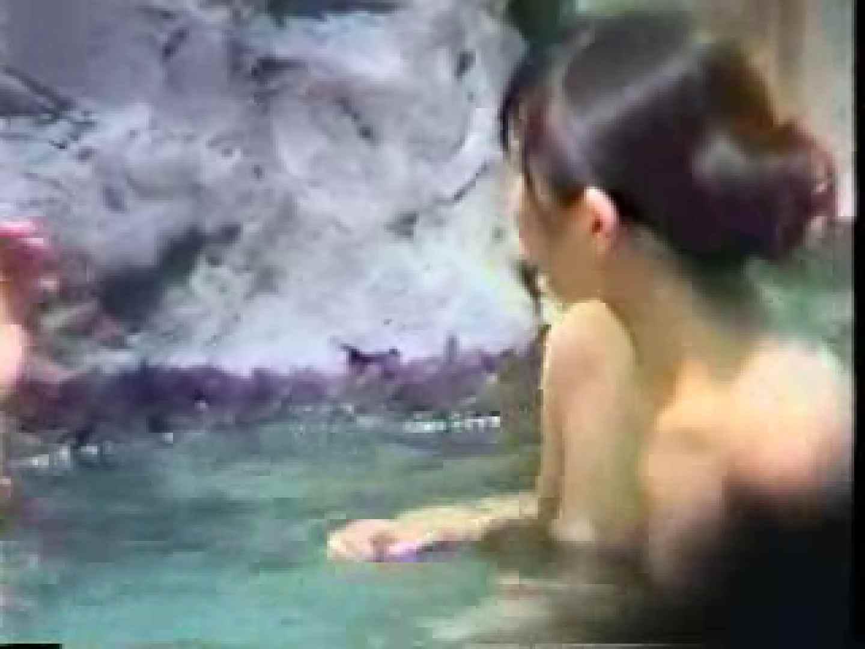 盗撮露天風呂 美女厳選版Vol.6 美女のヌード AV動画キャプチャ 89画像 44