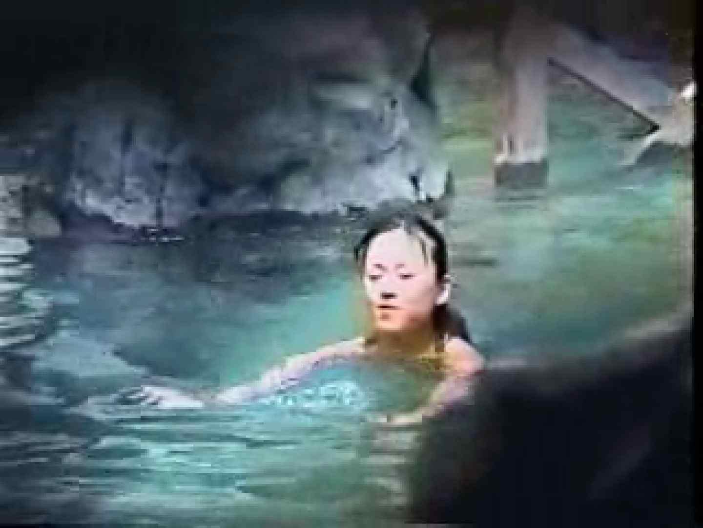 盗撮露天風呂 美女厳選版Vol.6 巨乳  89画像 48