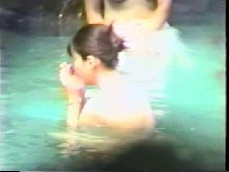 盗撮露天風呂 美女厳選版Vol.6 美女のヌード AV動画キャプチャ 89画像 60
