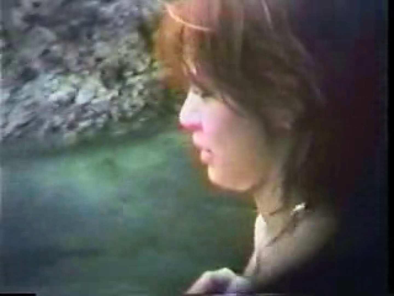 盗撮露天風呂 美女厳選版Vol.6 美女のヌード AV動画キャプチャ 89画像 68
