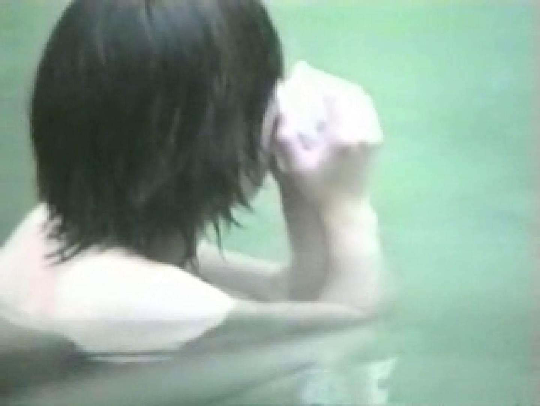 盗撮露天風呂 スペシャル版Vol.2 女子風呂盗撮 | 名作  79画像 19