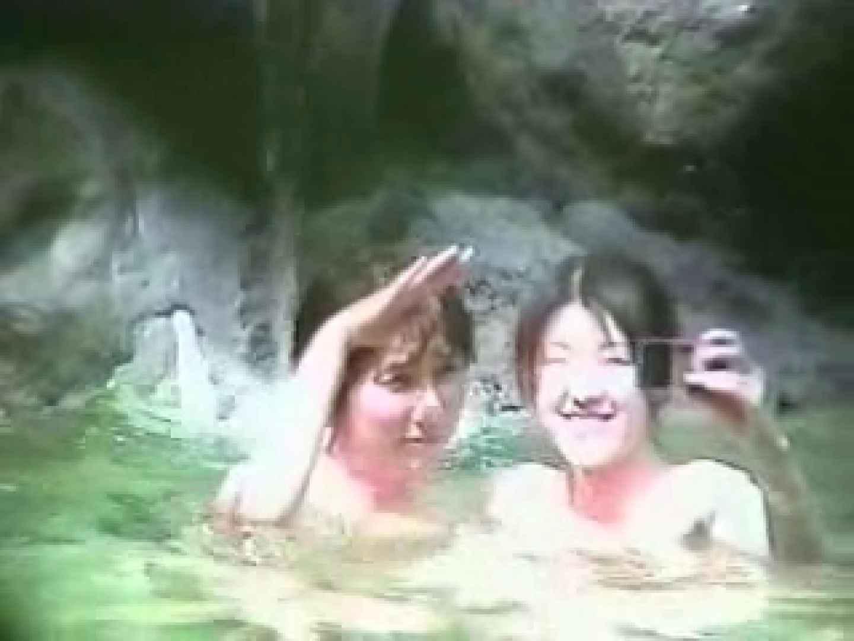 盗撮露天風呂 スペシャル版Vol.2 女子風呂盗撮  79画像 42