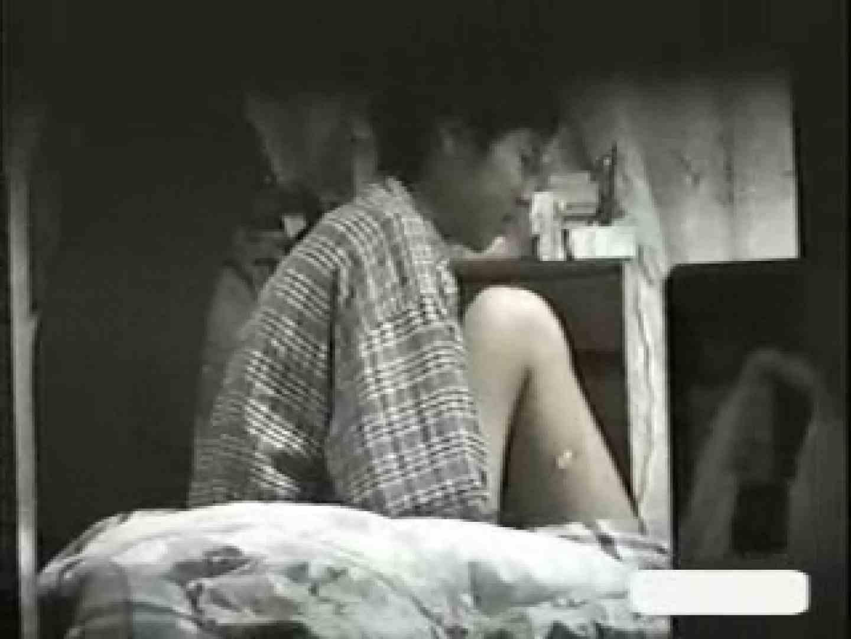 プライベートピーピング 欲求不満な女達Vol.2 プライベート オマンコ無修正動画無料 60画像 58