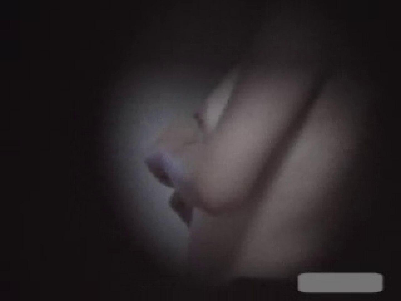 プライベートピーピング 欲求不満な女達Vol.4 エロすぎオナニー すけべAV動画紹介 82画像 75
