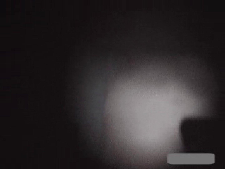 プライベートピーピング 欲求不満な女達Vol.4 覗き 盗撮動画紹介 82画像 76