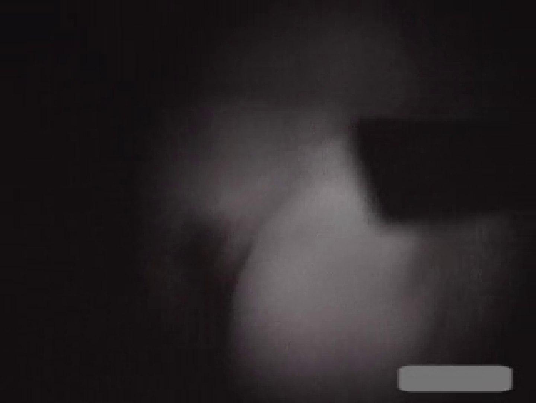 プライベートピーピング 欲求不満な女達Vol.4 女子大生のヌード ワレメ動画紹介 82画像 77