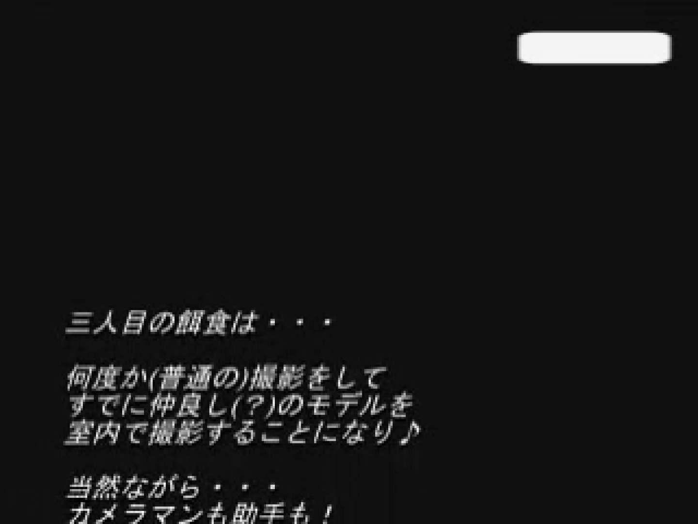 モデル事務所の裏事情Vol.3 エロすぎオナニー   ワルノリ  57画像 29