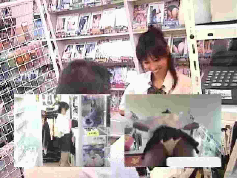 パンツを売る女の子Vol.2 エロティックなOL オメコ動画キャプチャ 68画像 2